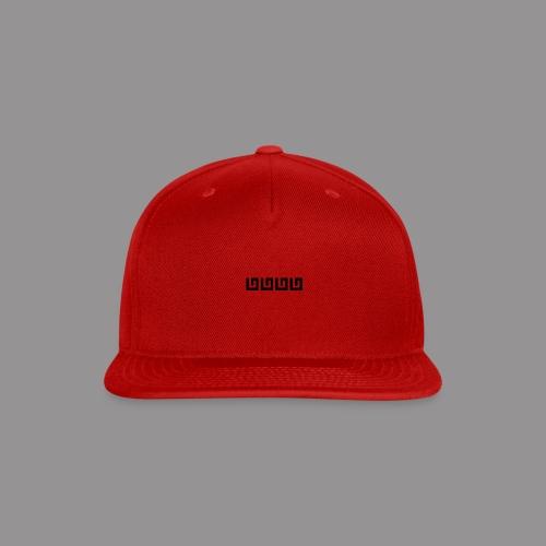Little Ceasars Toga - Snap-back Baseball Cap