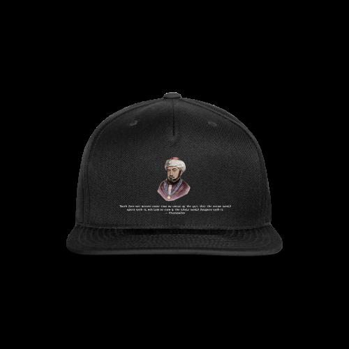 Maimonides shirt T-shirt jewish torah rabbi - Snap-back Baseball Cap