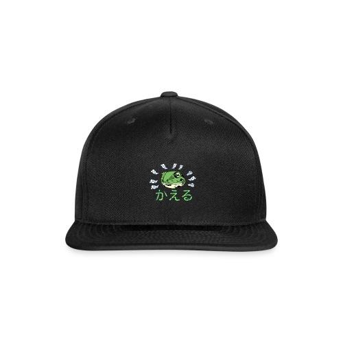 Froggo - Snapback Baseball Cap