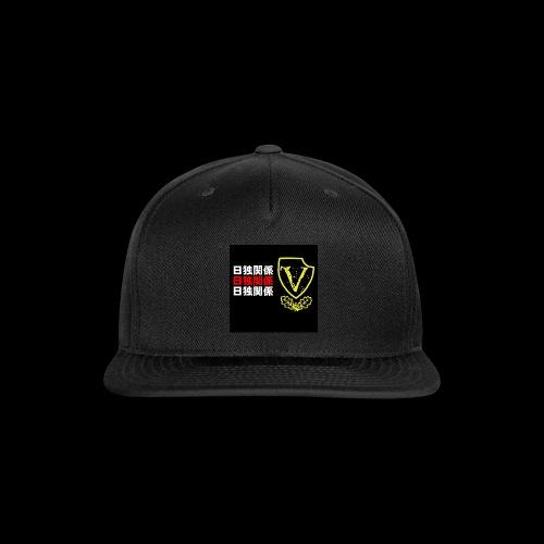 VV axis - Snap-back Baseball Cap