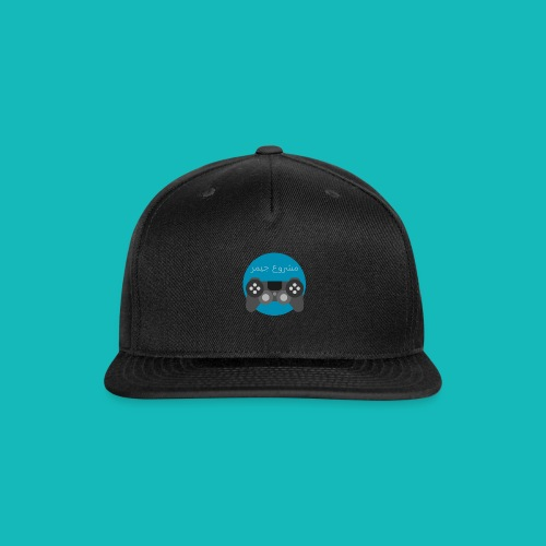 Mashrou3 Gamer Logo Products - Snap-back Baseball Cap