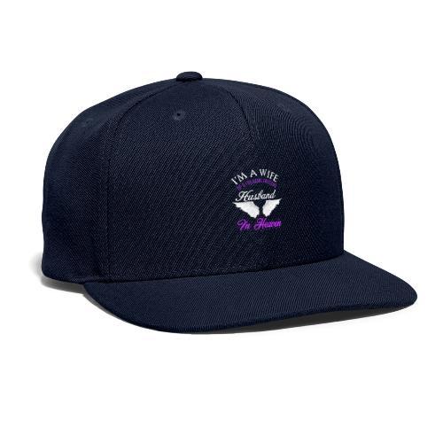 I m a wife - Snapback Baseball Cap