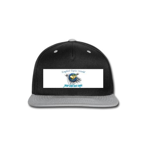 English Topics World - Snap-back Baseball Cap