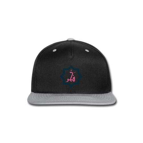 Pride - Snap-back Baseball Cap