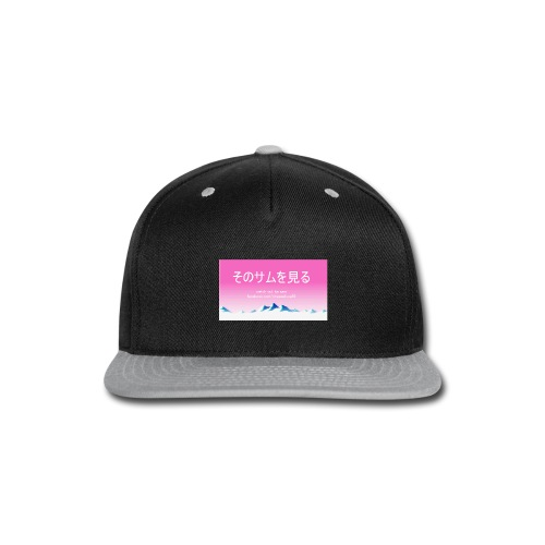 mountain boi - Snap-back Baseball Cap
