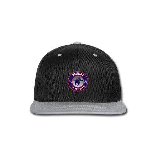 Patriot Night Logo - Snap-back Baseball Cap