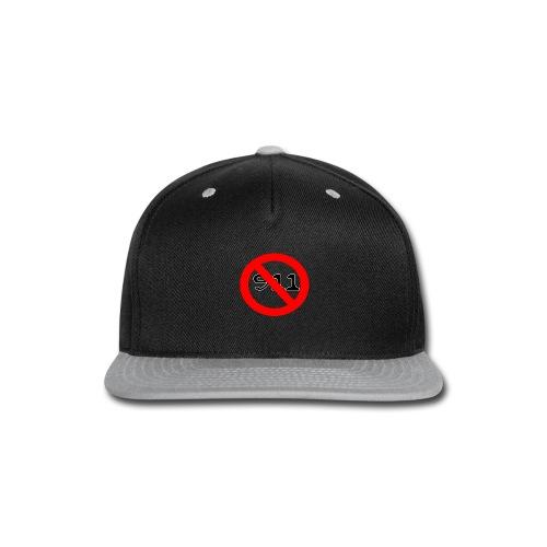 foullar never use 911 records - Snap-back Baseball Cap