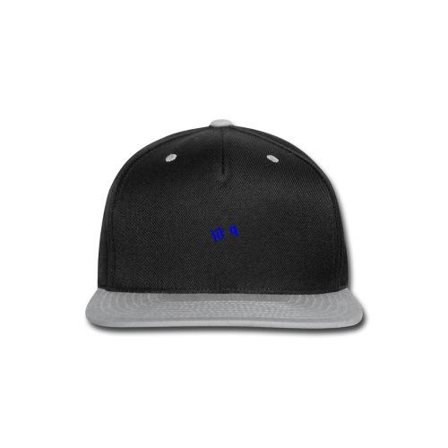 Lil Q Logo - Snap-back Baseball Cap