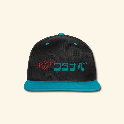Game Center - Snap-back Baseball Cap