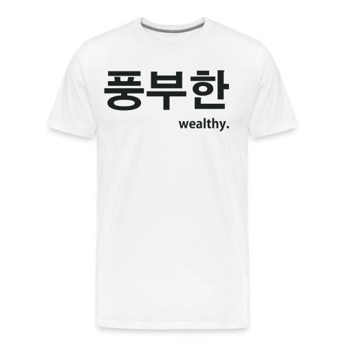 Iconic Wealthy tee - Men's Premium T-Shirt
