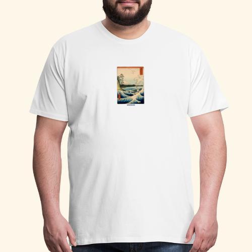 Public Motive - Minimal Japanese Shirt Design - Men's Premium T-Shirt