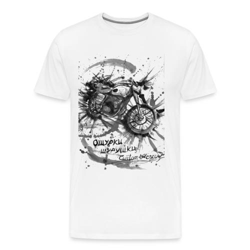 custom motorcycles moscow - Men's Premium T-Shirt