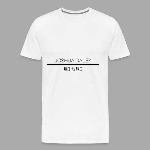 Joshua Daley - Status - Men's Premium T-Shirt