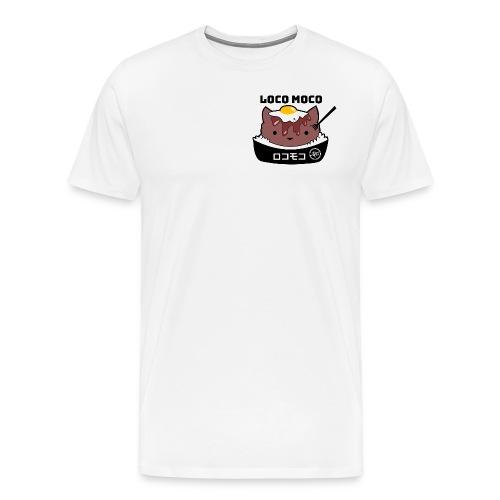Aloha Kitty - Loco Moco - Men's Premium T-Shirt