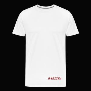 Blessed roman - Men's Premium T-Shirt