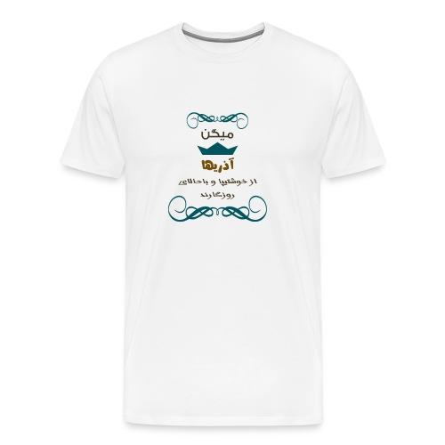 azar - Men's Premium T-Shirt