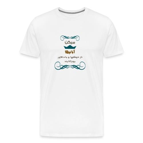 abani - Men's Premium T-Shirt