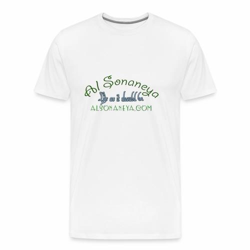 Al Sonaneya Life as it should be - Men's Premium T-Shirt