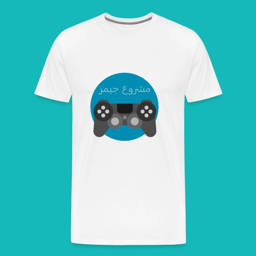 Mashrou3 Gamer Logo Products - Men's Premium T-Shirt