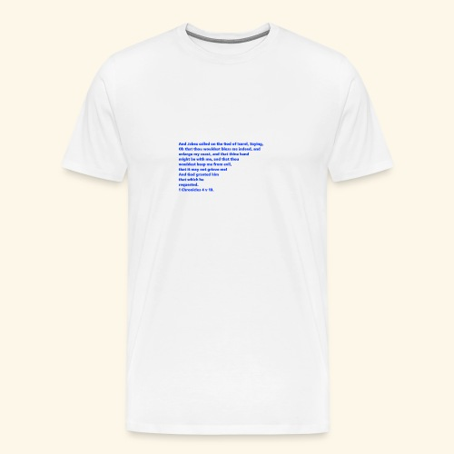 Jabez prayer - Men's Premium T-Shirt