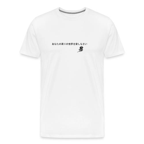Love The World Around You - Men's Premium T-Shirt