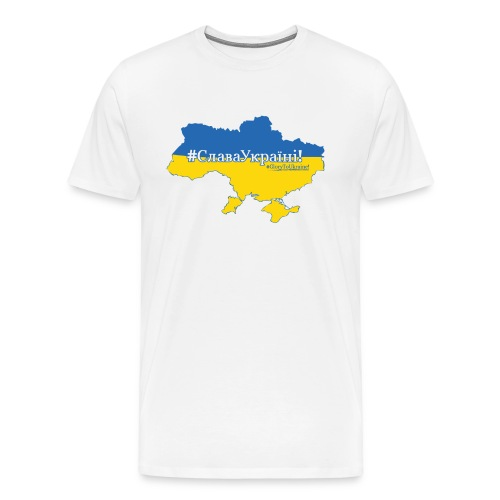 Glory II - Men's Premium T-Shirt