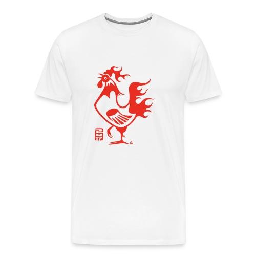 Rooster Mug - Men's Premium T-Shirt