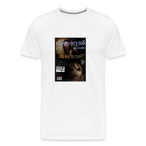 izzyinfected Artoworqs Cover - October 25th, 2010 - Men's Premium T-Shirt