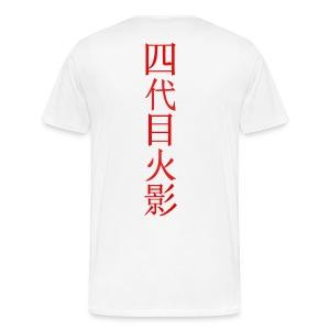 first hokage - Men's Premium T-Shirt