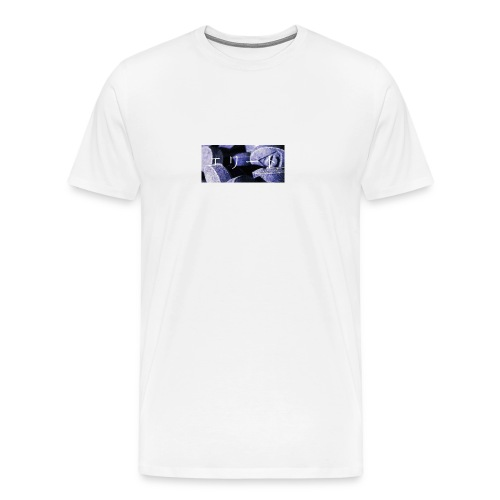 EliteJapan - Men's Premium T-Shirt