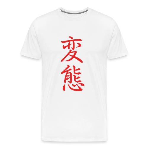 Hentai - Men's Premium T-Shirt