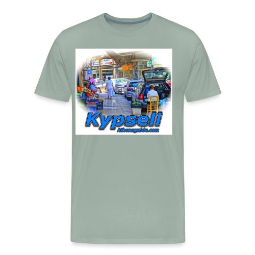 Kypseli market jpg - Men's Premium T-Shirt