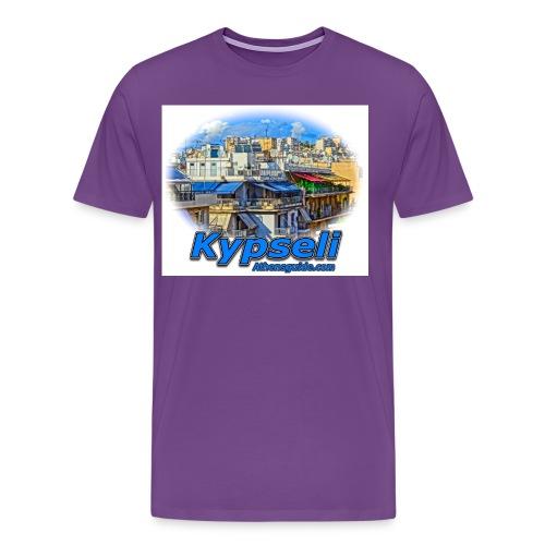 Kypseli apartments jpg - Men's Premium T-Shirt