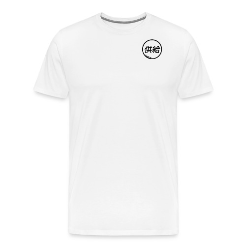 SUPLY/ JAPANESE - Men's Premium T-Shirt