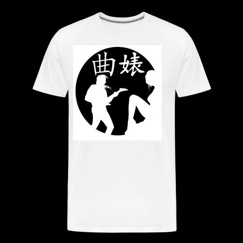 Music Lover Design - Men's Premium T-Shirt