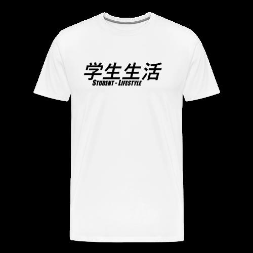 Student Lifestyle (blk lrg) - Men's Premium T-Shirt