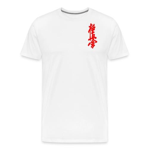Kyokushin Theme - Men's Premium T-Shirt