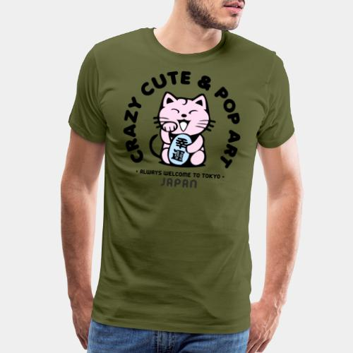 tokyo japan cat pop art - Men's Premium T-Shirt
