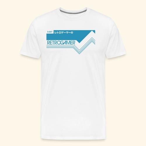 Cartridge - Men's Premium T-Shirt