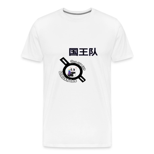 OutofLine x KingTeam 2 - Men's Premium T-Shirt