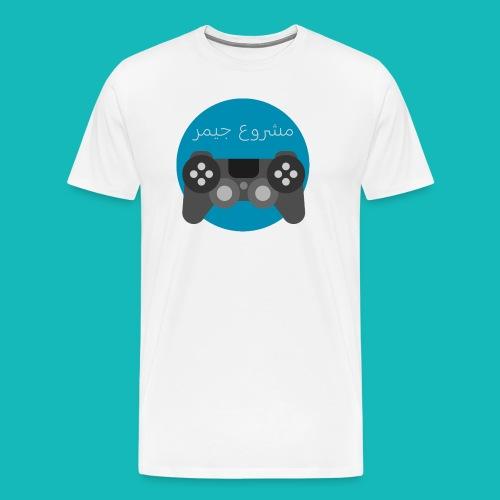 Mashrou3 Gamer Logo Products - Men's Premium T-Shirt