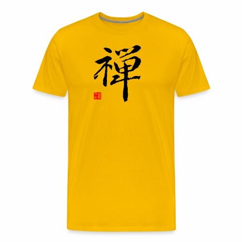 Zen By Guan Daosheng - Men's Premium T-Shirt