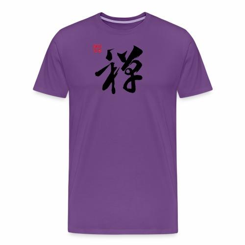 Zen By Huang Tingjiang - Men's Premium T-Shirt