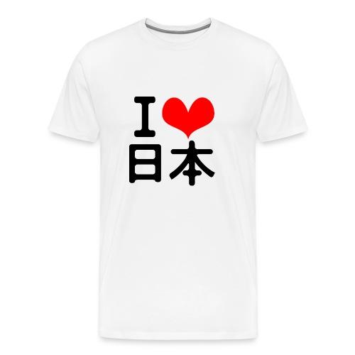 I Love Japan - Men's Premium T-Shirt