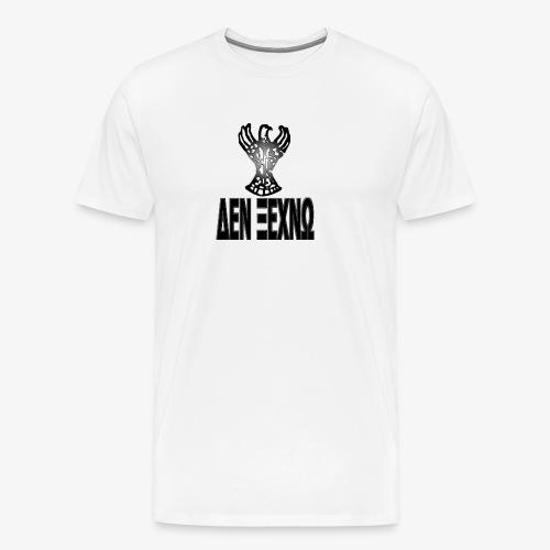 Δεν Ξεχνώ - αετός κοιτάει προς Πόντο - Men's Premium T-Shirt