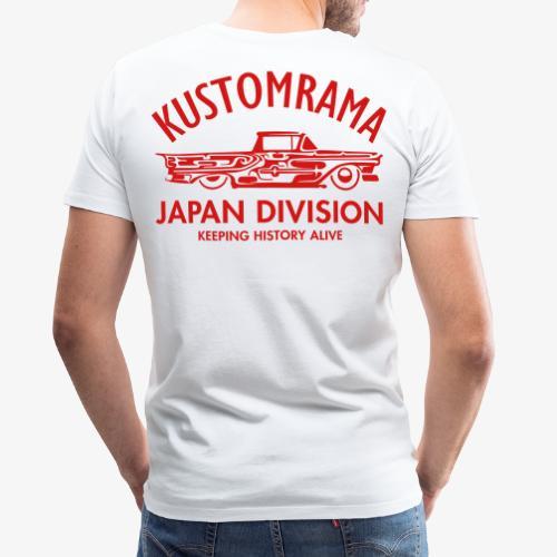 Japan Division Limited Edition - Men's Premium T-Shirt