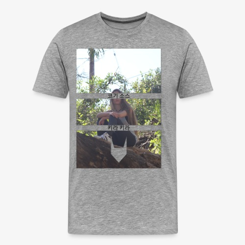Glittering - Men's Premium T-Shirt