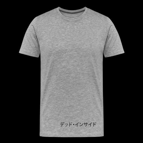 Dead Inside (Japanese) - Men's Premium T-Shirt