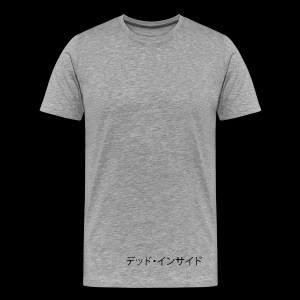 Dead Inside (Japanese) - Men's Premium T-Shirt
