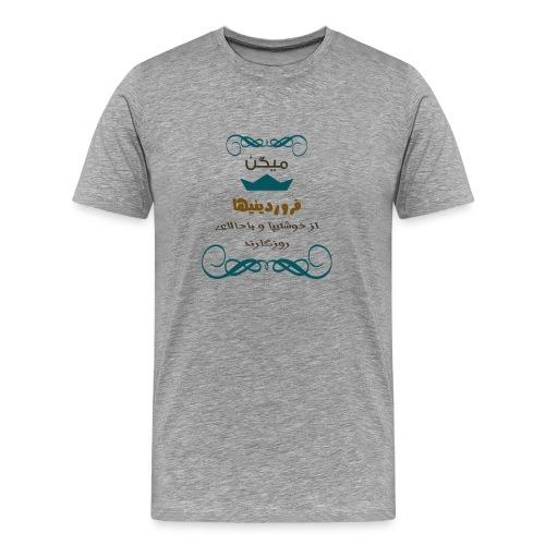 farvardin - Men's Premium T-Shirt